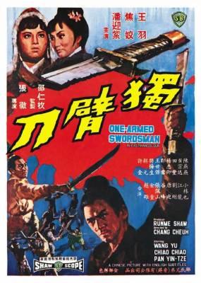 Visuel Seul bras les tua tous (Un) / One armed swordman (Films)