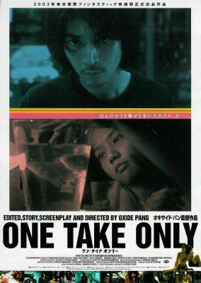 Visuel One Take Only / One Take Only (Films)
