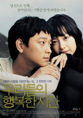 Visuel Our Happy Time / Woo-ri-deul-eui Haeng-bok-han Si-gan (Films)