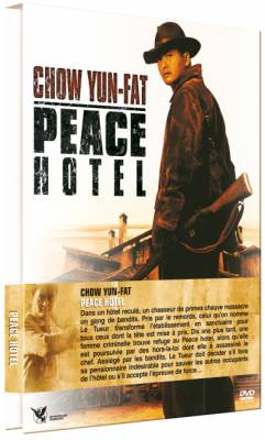 Visuel Peace Hotel / Woh ping faan dim (Films)