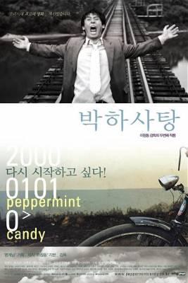 Visuel Peppermint Candy / Bakha satang (Films)