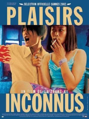 Visuel Plaisirs Inconnus / Ren xiao yao (Films)