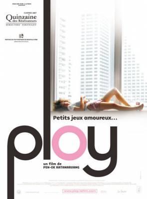 Visuel Ploy - Petits jeux amoureux... / Ploï (Films)