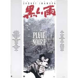 Visuel Pluie Noire / Kuroi Ame (Films)
