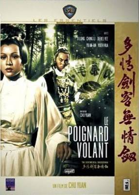 Visuel Poignard Volant (Le) / The sentimental swordsman (Films)