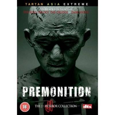 Visuel Prémonition / Yogen (Films)