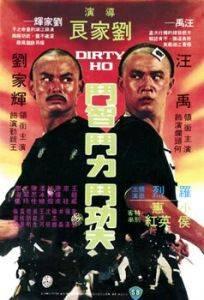 Visuel Prince et l'arnaqueur (Le) / Dirty Ho - Lan tou He (Films)