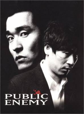 Visuel Public Enemy / Gonggongui jeog (Films)