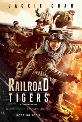 Visuel Railroad Tigers / Railroad Tigers (铁道飞虎) (Films)