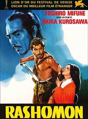 Visuel Rashomon / Rashomon (Films)