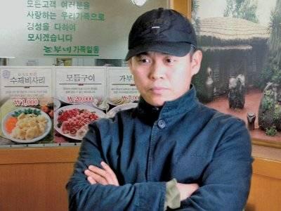 Visuel Renaissances du cinéma coréen (Les) /  (Films)