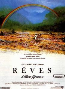 Visuel Rêves / Konna yume wo mita (Films)