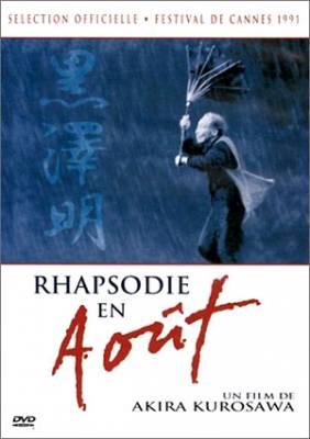 Visuel Rhapsodie en août / Hachigatsu no kyoshikyoku (Films)