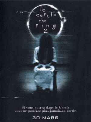 Visuel Cercle (Le) - The Ring 2 / The Ring 2 (Films)