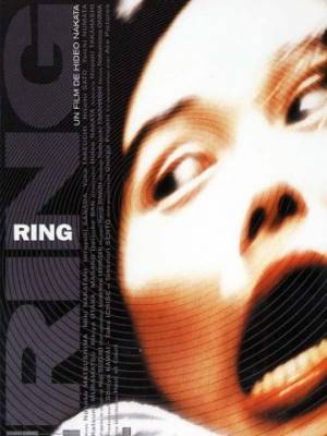 Visuel Ring / Ring (Films)