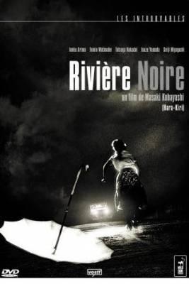 Visuel Rivière noire / Kuroï Kawa (Films)