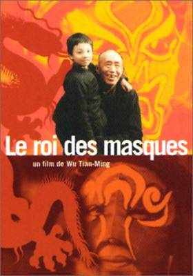 Visuel Roi des masques (Le) / Bian Lian (Films)