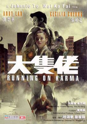Visuel Running on karma / Daai chek liu (Films)