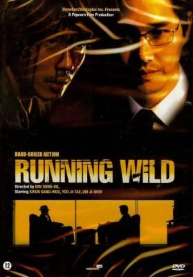 Visuel Running Wild / Ya-soo (Films)
