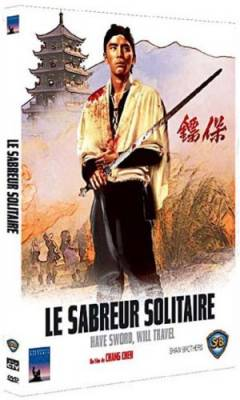 Visuel Sabreur Solitaire (Le) / Bao biao - Have sword, will travel - The bodyguard (Films)