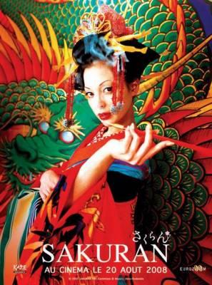 Visuel Sakuran / Sakuran (Films)