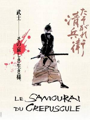 Visuel Samouraï du crépuscule (Le) / Tasogare Seibei (Films)