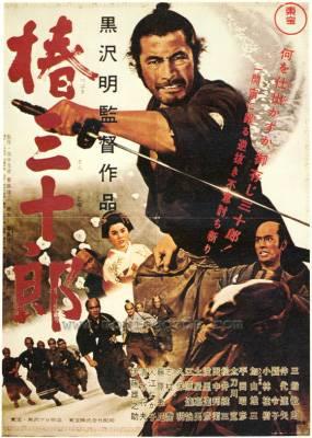 Visuel Sanjuro / Tsubaki Sanjuro (Films)