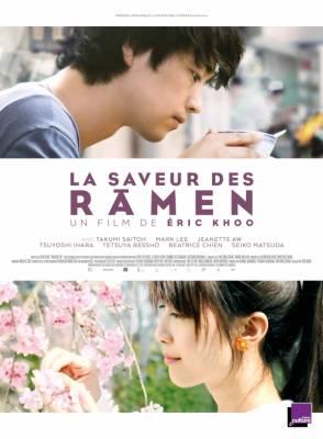 Visuel Saveur des rāmen (La) / chinois: Ramen Teh (情牽拉麵茶)<br /> japonais: Kazoku no recipe (家族のレシピ) (Films)