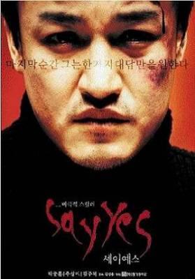 Visuel Say Yes / Say Yes (Films)