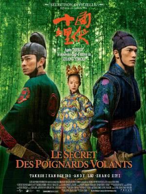Visuel Secret des poignards volants (Le) / Shí miàn mái fú (十面埋伏) - House of flying daggers (Films)