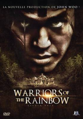 Visuel Warriors of the Rainbow : Seediq Bale / Seediq Bale (赛德克·巴莱) (Films)