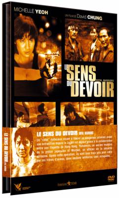 Visuel Sens du devoir (Le) / Royal Warriors- Wong ga jin si (Films)