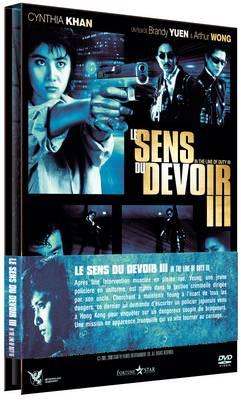 Visuel Sens du devoir III (Le) / Huang jia shi jie zhi III: Ci xiong da dao (Films)