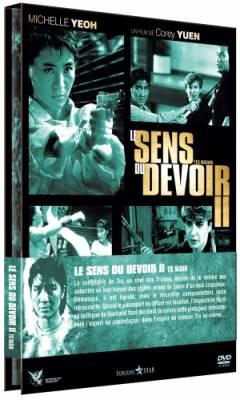 Visuel Sens du devoir II (Le) / Yes madam - Huang jia shi jie (Films)