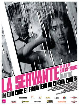 Visuel Servante (La) / Hanyo (Films)