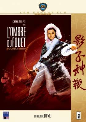 Visuel Ombre du fouet (L') / The Shadow Whip - Ying zi shen bian (Films)