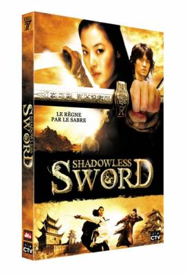Visuel Shadowless Sword / Muyeong geom (Films)