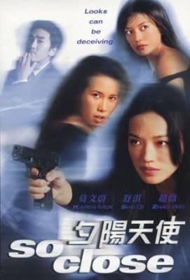 Visuel So close / Chik yeung tin sai (Films)