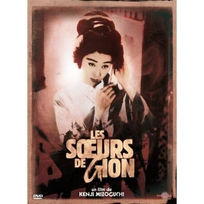 Visuel Sœurs de Gion (Les) / Gion no shimai (Films)