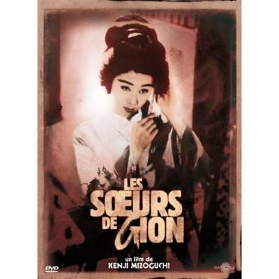Visuel Soeurs de Gion (Les) / Gion no shimai (Films)