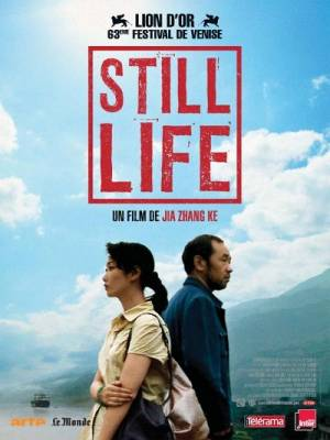 Visuel Still Life / Sanxia Haoren (Films)