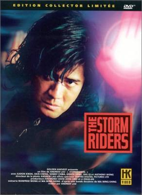 Visuel Stormriders / Feng Yun (Films)
