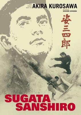 Visuel Sugata Sanshiro / Sugata Sanshiro (Films)