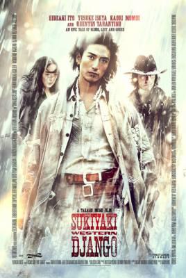 Visuel Sukiyaki Western Django / Sukiyaki Western Django (Films)