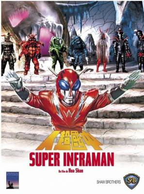 Visuel Super Inframan / Zhong guo chao ren - The Super Inframan (Films)