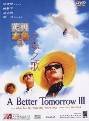 Visuel Syndicat du crime 3 / A better tomorrow 3 : Love and Death in Saigon - Ying hung boon sik III jik yeung ji gor (Films)