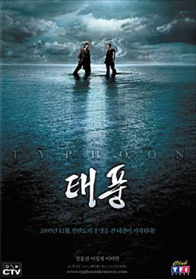 Visuel Typhoon / Typhoon (Films)