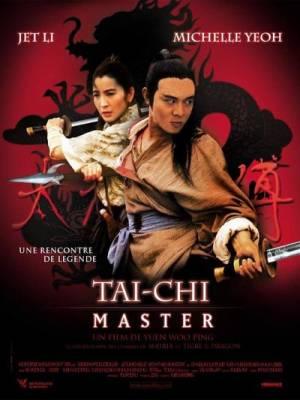 Visuel Tai Chi Master / Tai ji zhang san feng (Films)