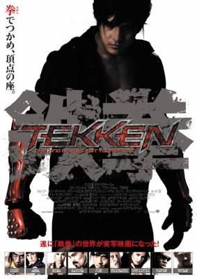 Visuel Tekken / Tekken - The King of Iron Fist Tournament (Films)