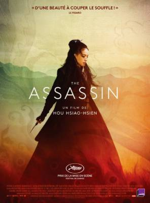 Visuel Assassin (the) / Cìkè Niè Yinniáng (刺客聶隱娘) (Films)